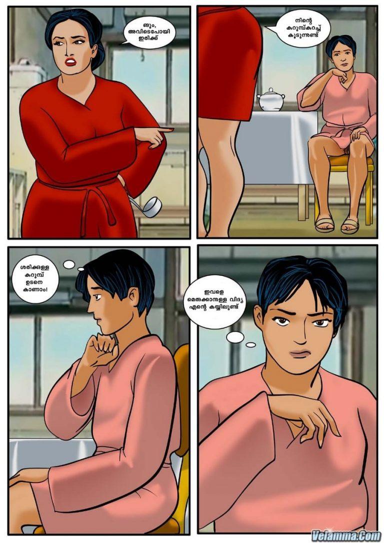 Velamma Episode 2 - Page 14