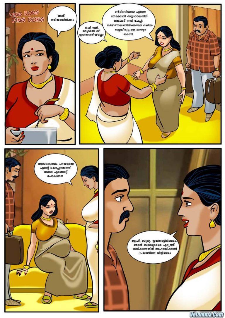 Page 1 of Velamma Episode 3