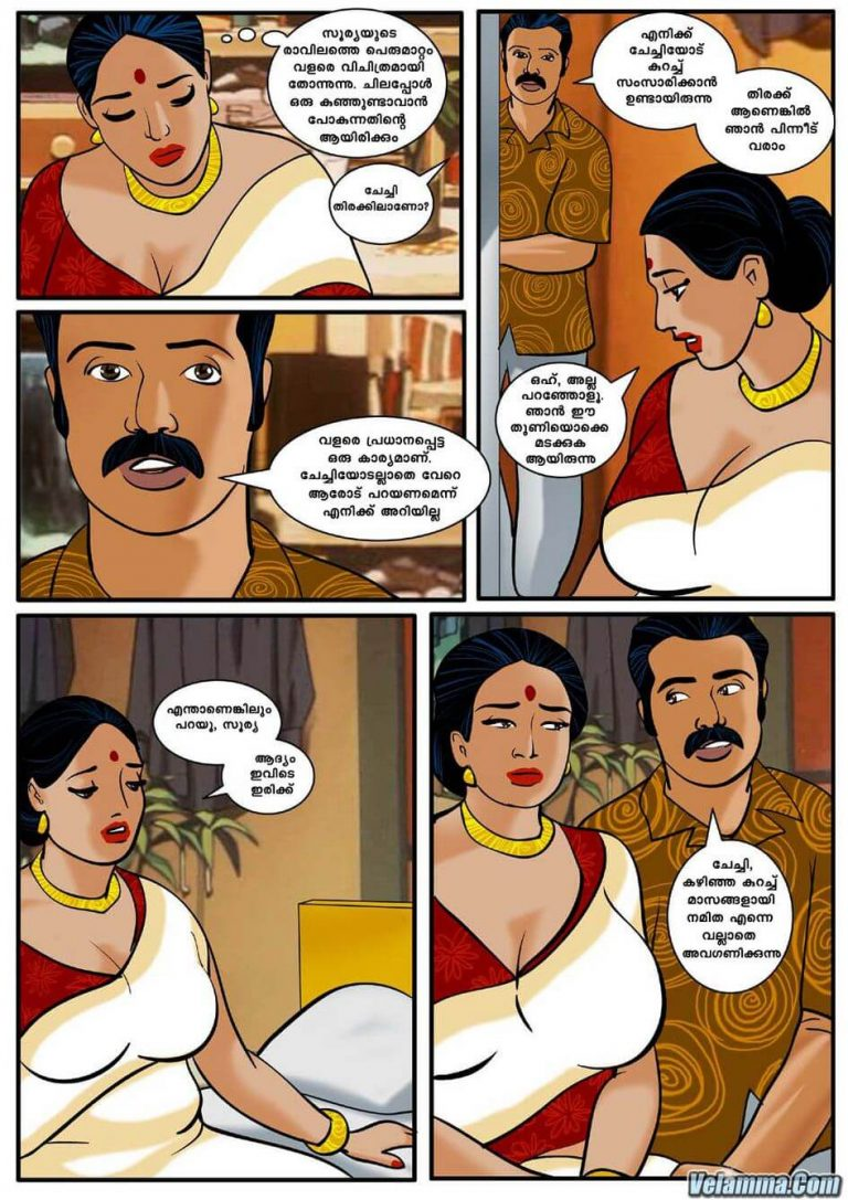 Page 10 of Velamma Episode 3