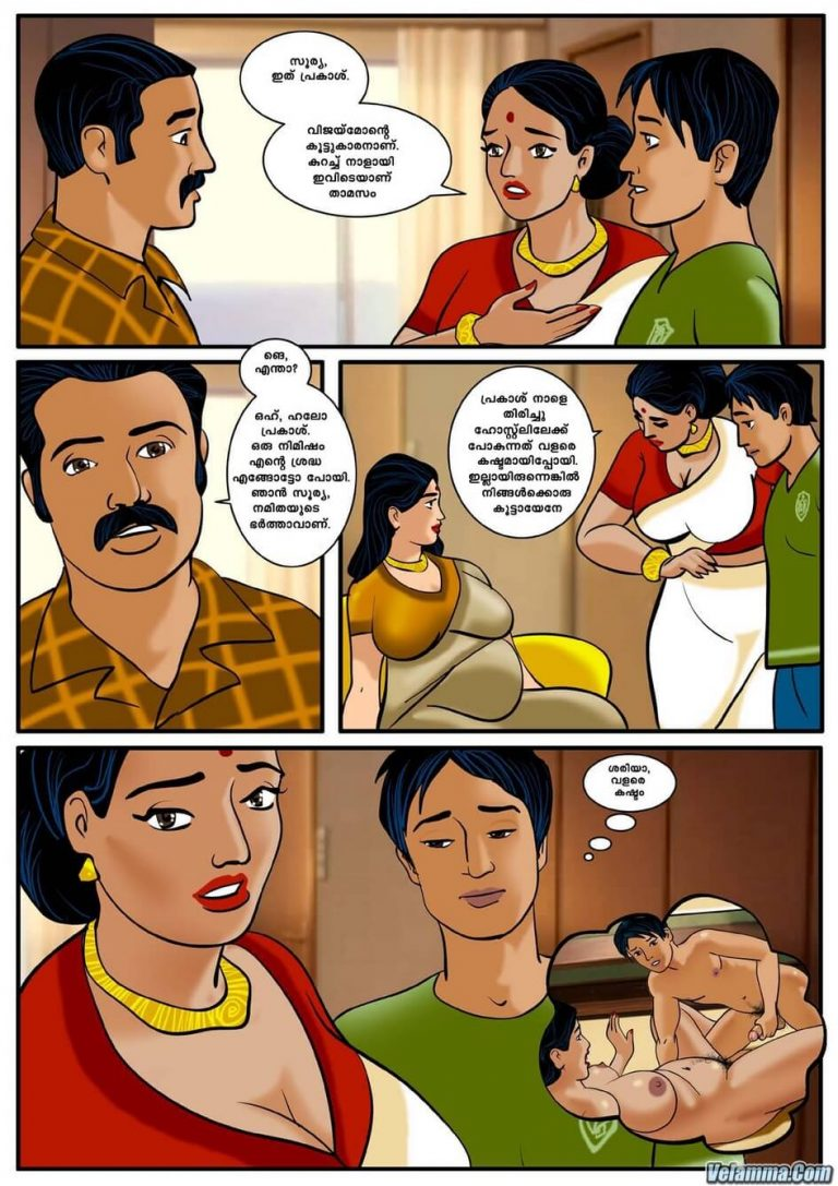 Page 3 of Velamma Episode 3