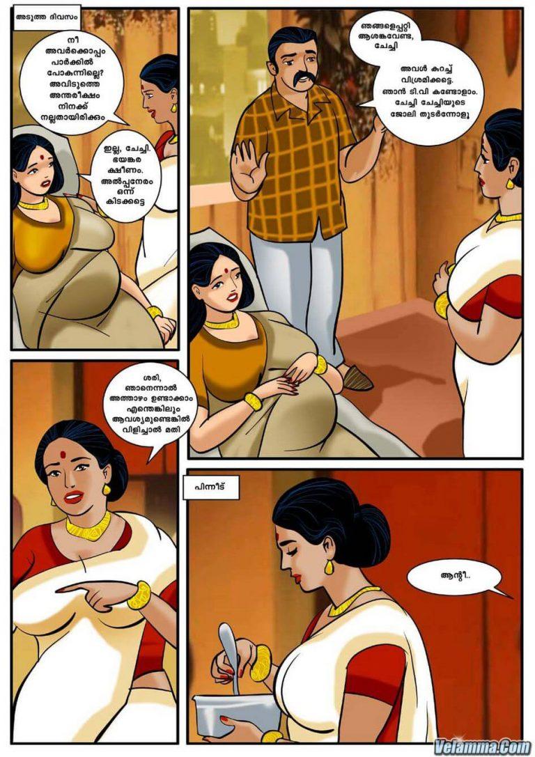 Page 4 of Velamma Episode 3