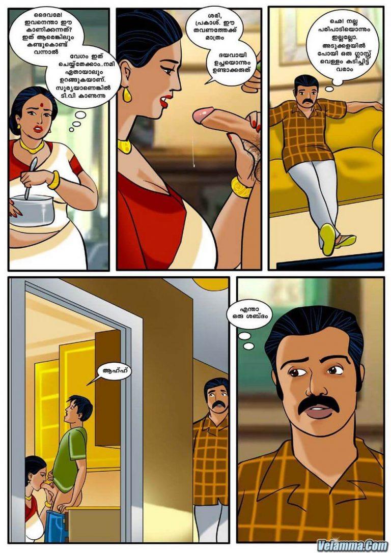 Page 6 of Velamma Episode 3