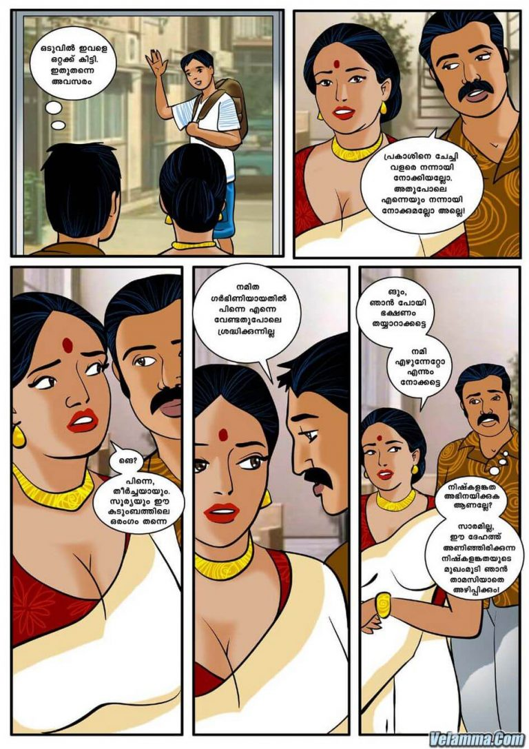 Page 9 of Velamma Episode 3