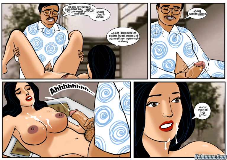 Page 13 of Veena Episode 1
