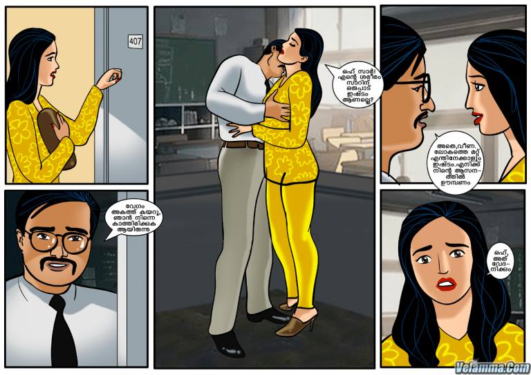Page 15 of Veena Episode 1