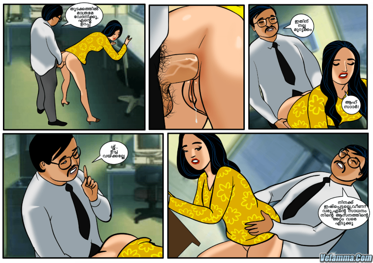 Page 16 of Veena Episode 1