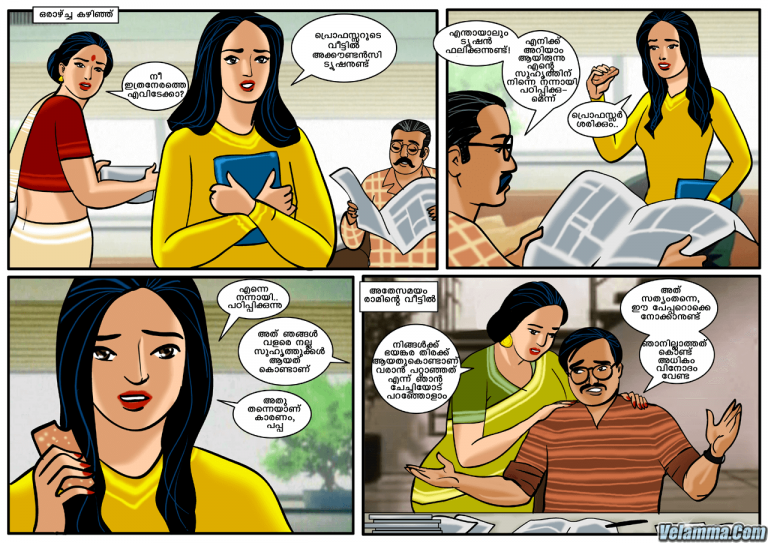 Page 20 of Veena Episode 1