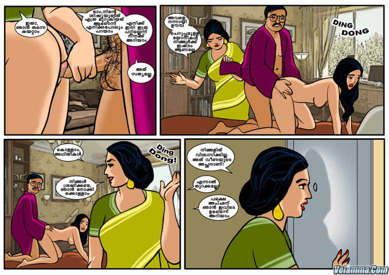 Page 27 of Veena Episode 1