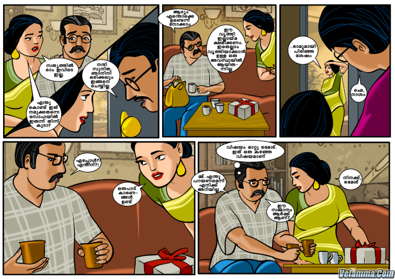 Page 30 of Veena Episode 1