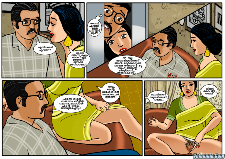 Page 31 of Veena Episode 1