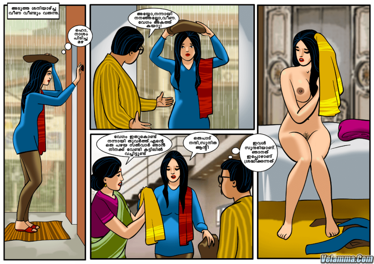 Page 4 of Veena Episode 1