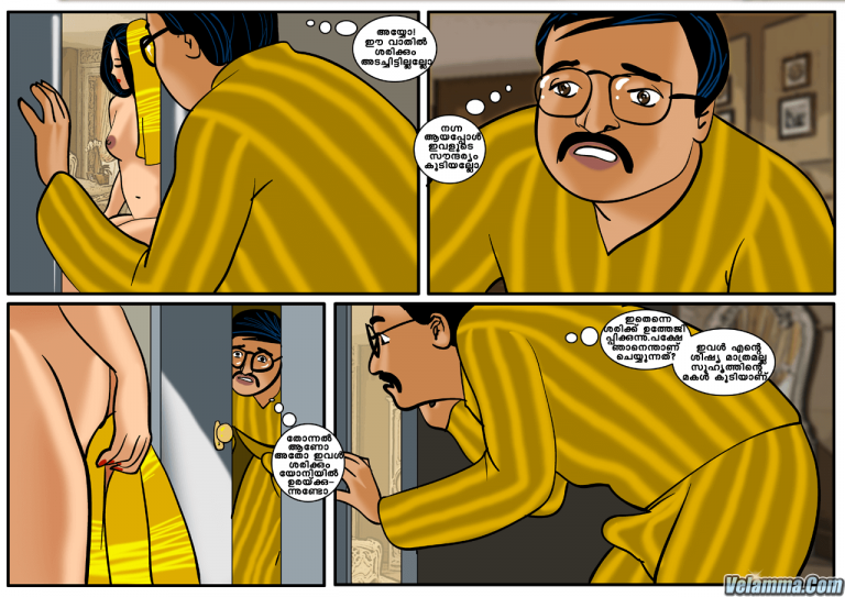 Page 5 of Veena Episode 1
