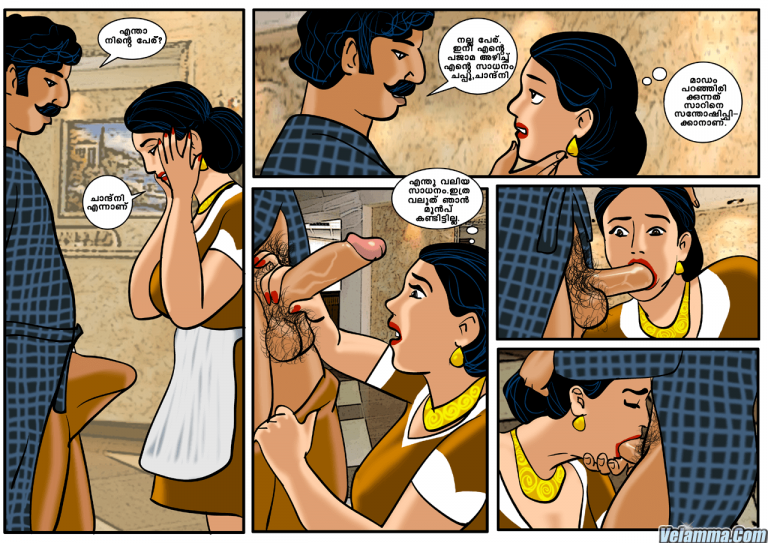 Page 10 of Veena Episode 2