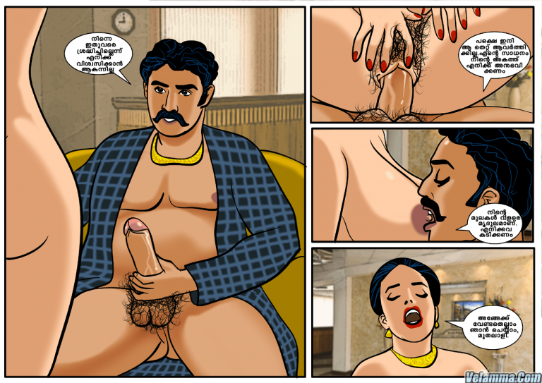 Page 11 of Veena Episode 2