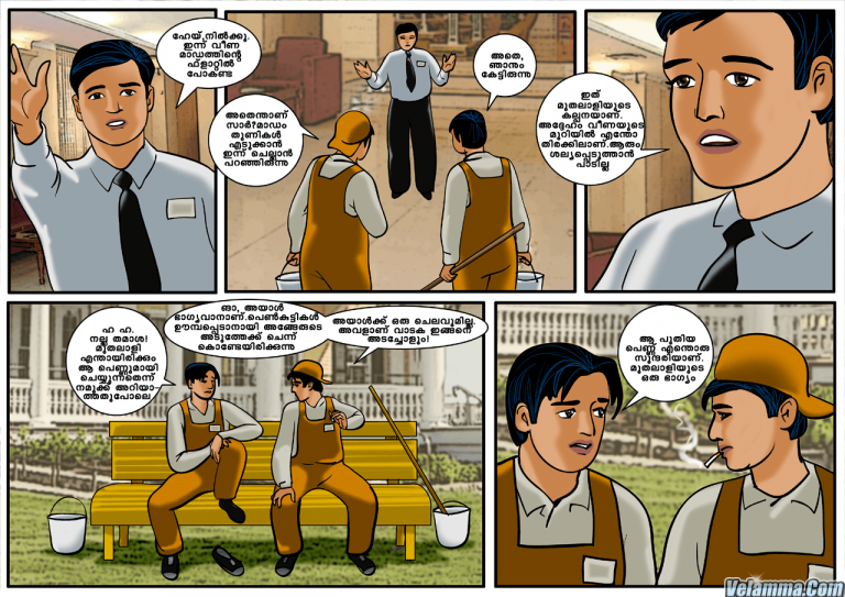 Page 26 of Veena Episode 2