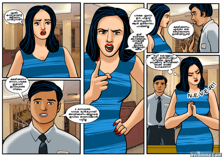 Page 4 of Veena Episode 2