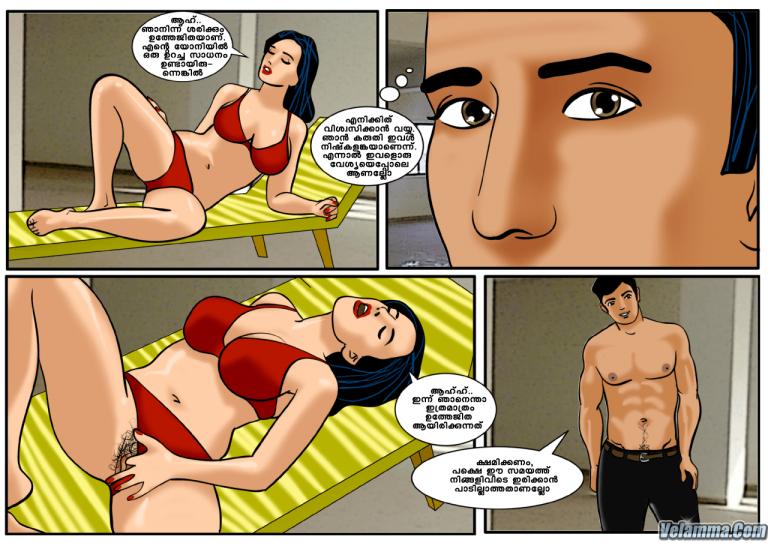 Page 11 of Veena Episode 3