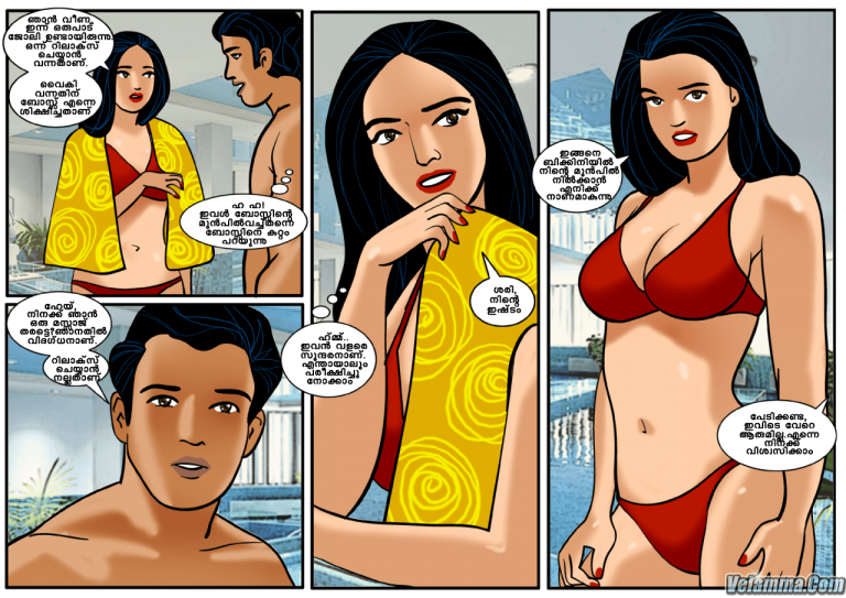 Page 13 of Veena Episode 3