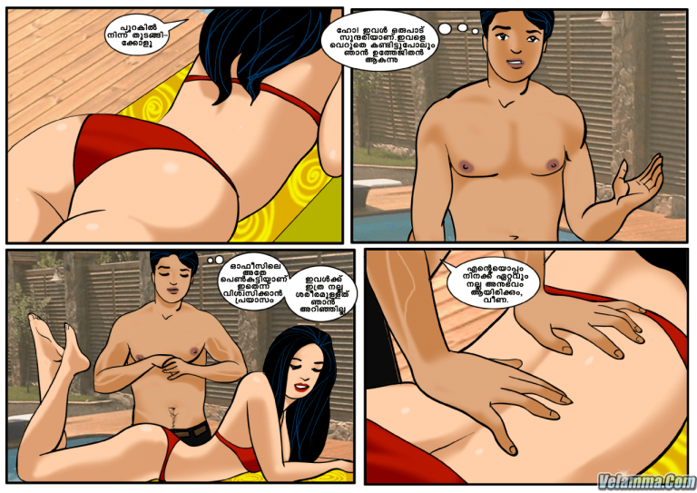 Page 14 of Veena Episode 3