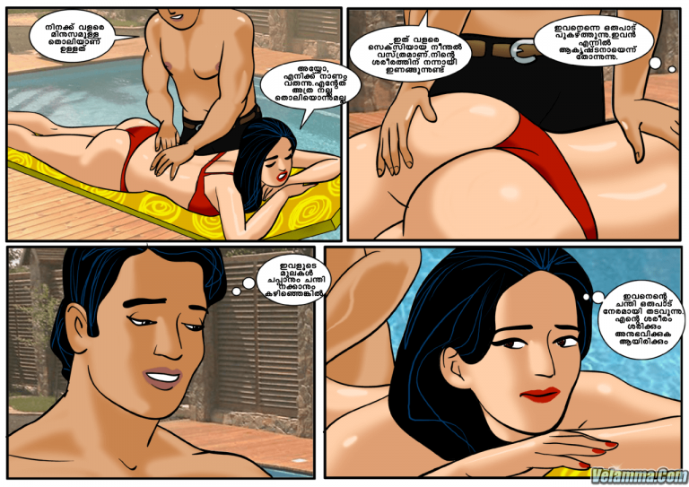 Page 15 of Veena Episode 3
