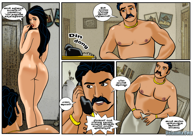 Page 3 of Veena Episode 3