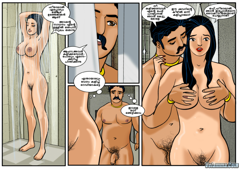 Page 4 of Veena Episode 3