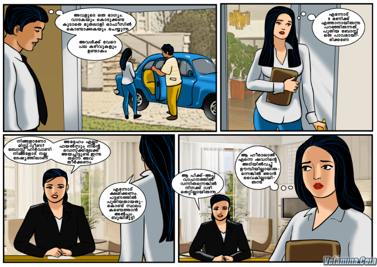 Page 7 of Veena Episode 3