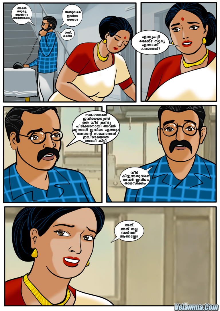 Page 1 of Velamma Episode 9