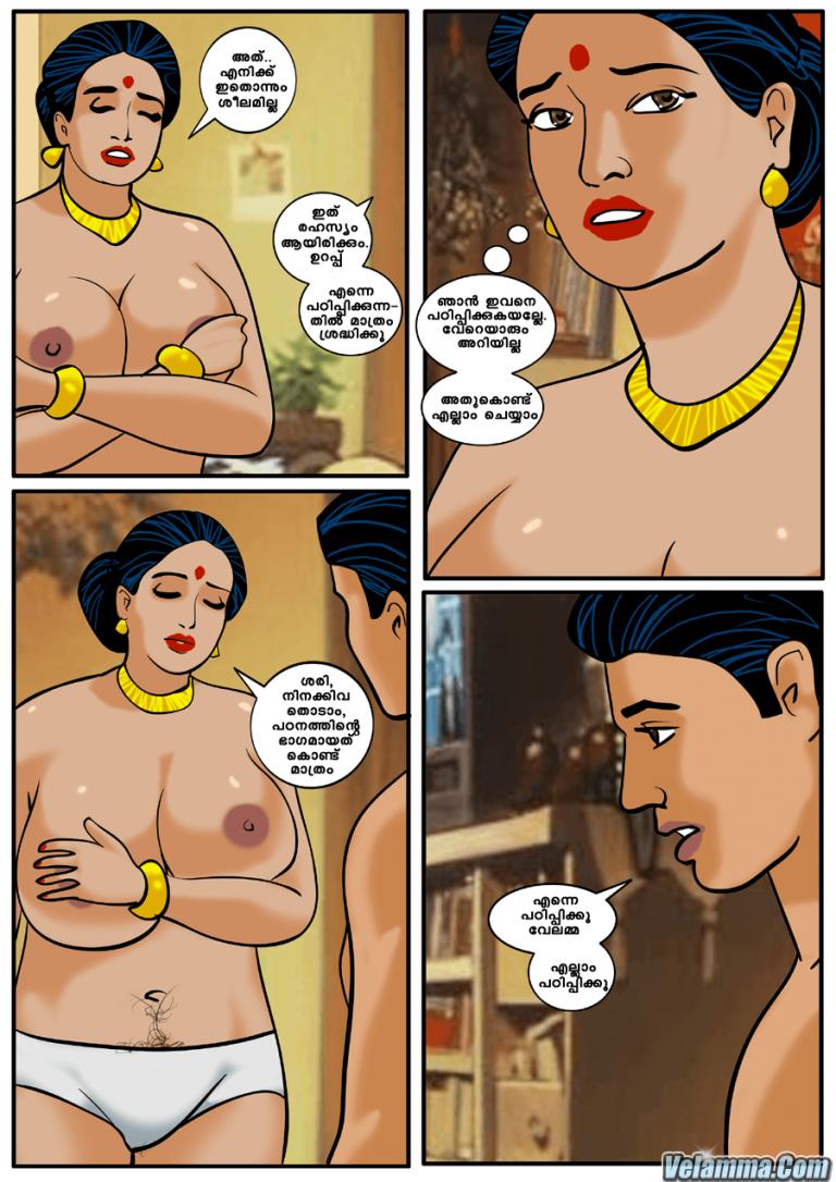 Page 14 of Velamma Episode 9