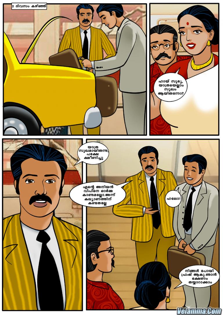 Page 2 of Velamma Episode 9