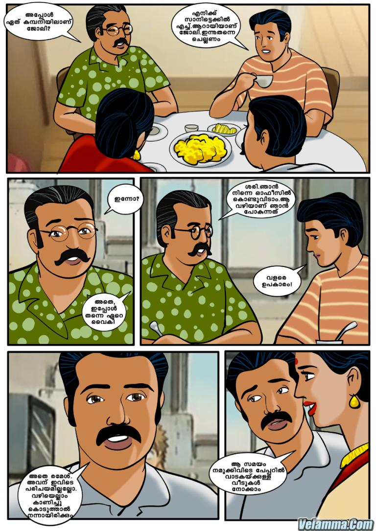 Page 3 of Velamma Episode 9