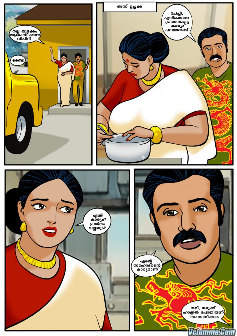 Page 4 of Velamma Episode 9