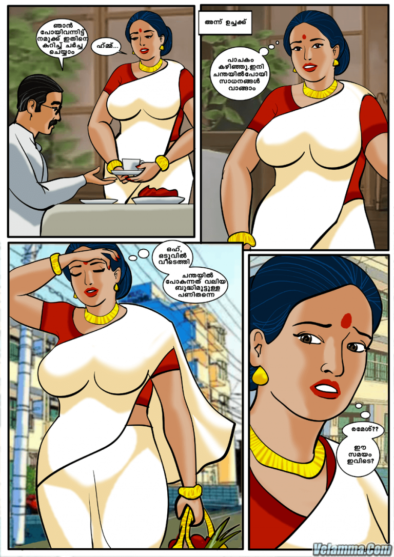 Page 11 of Velamma Episode 10