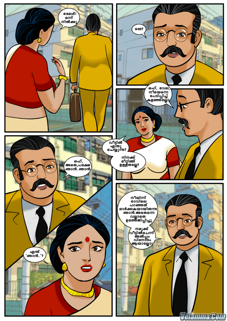 Page 12 of Velamma Episode 10