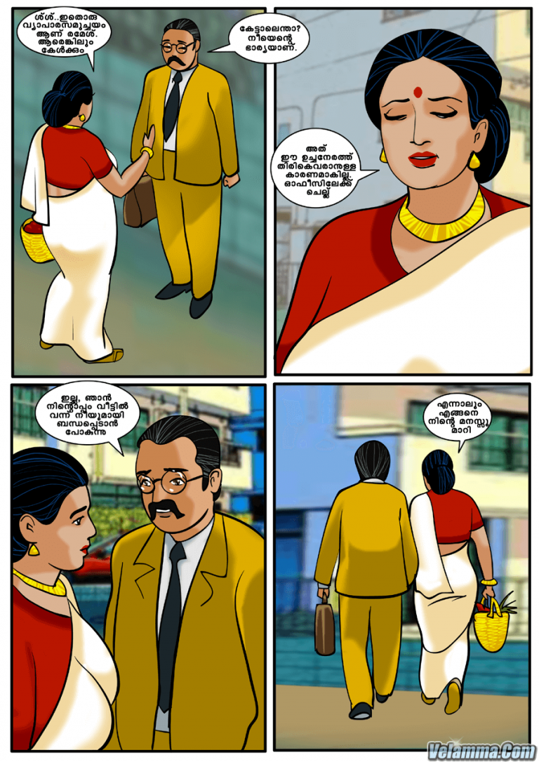 Page 13 of Velamma Episode 10
