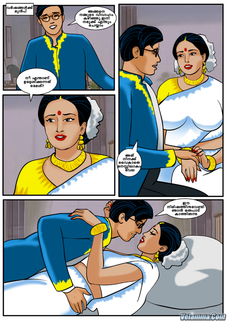 Page 2 of Velamma Episode 10