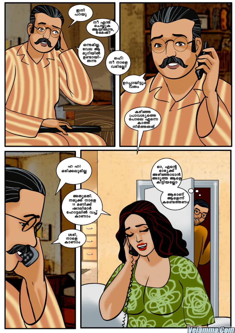 Page 2 of Velamma Episode 11
