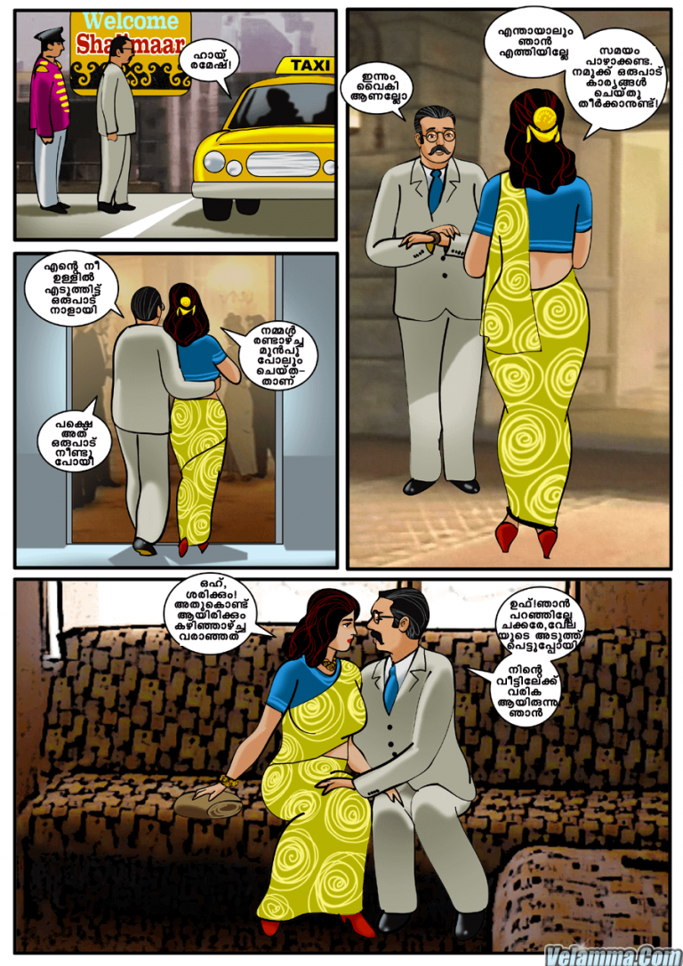 Page 4 of Velamma Episode 11