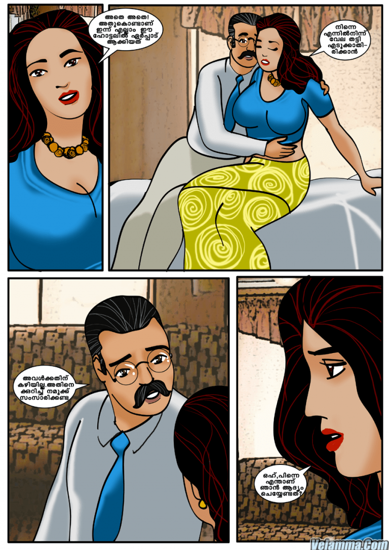 Page 5 of Velamma Episode 11