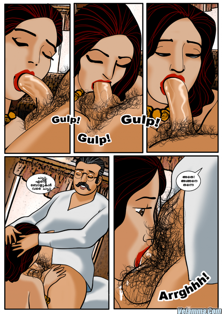 Page 7 of Velamma Episode 11